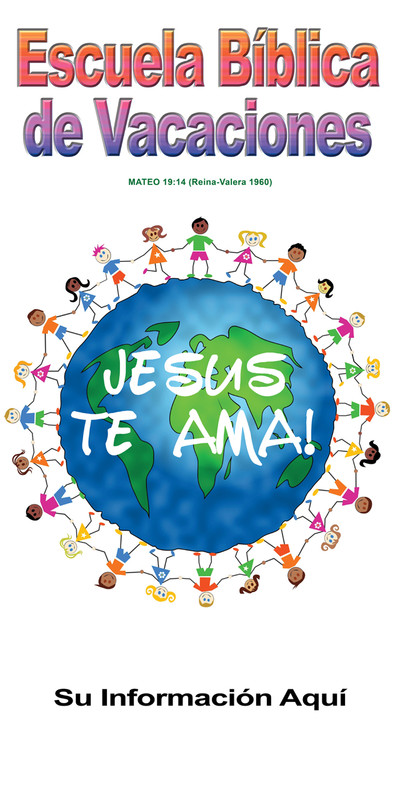 Spanish Church Banner for Vacation Bible School