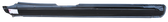 1988-1992 Mazda 626 passenger's side rocker panel