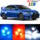 Premium Interior LED Lights Package Upgrade for Mitsubishi Lancer Evolution X (2008-2015)