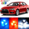 Premium Interior LED Lights Package Upgrade for Mitsubishi Lancer (2007-2017)
