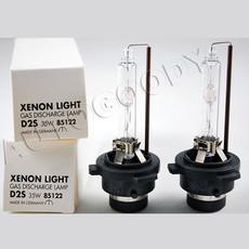 9006 Rebased CM(Color-Match) 5000K D2S Xenon HID Bulbs