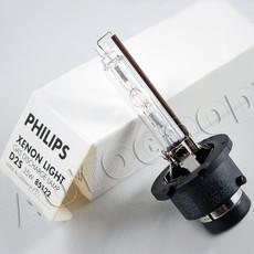 CM(Color-Match) 5000K D2S Xenon HID Bulb