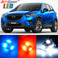 Premium Interior LED Lights Package Upgrade for Mazda CX5 (2013-2017)