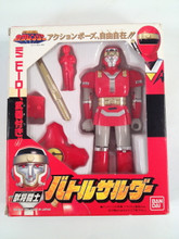 Ninja Sentai Kakuranger -  Beast General Fighter Battle Saruder Bandai MMPR