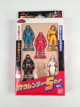 Ninja Sentai Kakuranger -  Kakuranger Team Figure Set  Bandai MMPR Ninja Rangers