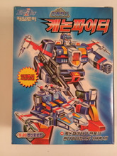 Korean Bootleg Top Spin Transformers