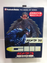 Gamera III 3 Tsukuda Hobby PVC model Kit Series