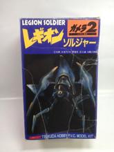 Gamera 2 Legion Soldier Tsukuda Hobby PVC model Kit Series