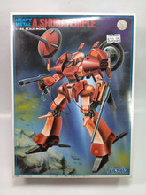 Heavy Metal L.Gaim A.Shuratemple 1-144 Scale Model kit Bandai b