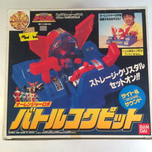 Choriki Sentai Oh Ranger Ohranger Robo Megazord Playset Power Rangers Zeo
