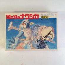 Sumi Shimamoto signed Nausicaa Valley of the Wind Nausicaa and Horseclaw Kai Model Kit Tsukuda Hobby 1/20 scale