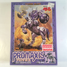 Panzer World Panzer Blade Promaxis Clear Limited Edtion 1/100 scale Takara