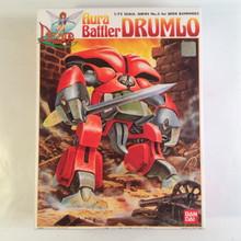 Aura Battler Dunbine Drumlo 1/72 scale Bandai Model Kit