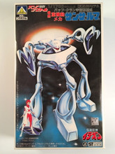 IDEON Space Attacker ZANZA-LUBU Model Kit #24 1/1700 Scale AOSHIMA