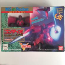 V-Gundam MS in Pocket ZM-S14S Contio MSiP 12