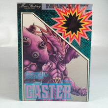 Bio Booster Guyver Zoanoid BFC-09 #09 Caster Window Box version Max Factory Pre painted Vinyl Kit Full Color model