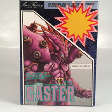 Bio Booster Guyver Zoanoid BFC-09 #09 Caster Max Factory Pre painted Vinyl Kit Full Color model