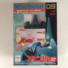 V-Gundam MS in Pocket ZM-D11S Abigor MSiP #09 1/144 Scale