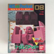 V-Gundam MS in Pocket ZM-S09G Tomliat #08 MSIP1/144 Scale