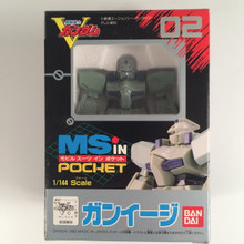 V-Gundam MS in Pocket LM111E02 Gun-EZ #02 MSIP1/144 Scale