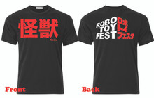 Kaiju Robo Toy Fest T-Shirt Small
