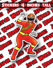 Copy of Japan World Heroes Sticker Gaoranger Red