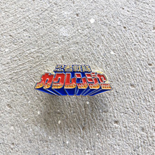 Power Morphicon 2018 Super Sentai Kakuranger Logo Pin