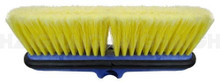Car Wash Brush Head Small (CBE16H)