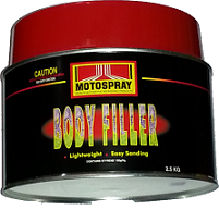 Motospray Body Filler 2.5kg (MSLW-2.5KG)