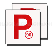 P Plate Set Red Magnetic (MP2)
