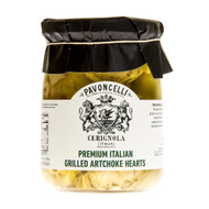 Pavoncelli Grilled Artichoke Hearts (580ml Jar)