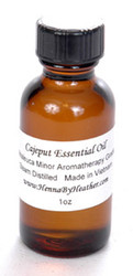 Cajeput Oil 1 ounce (30 ml)
