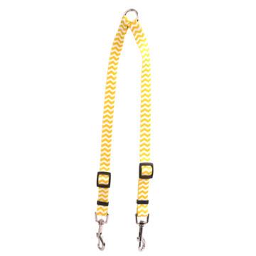 Chevron - Lemon Coupler Dog Leash
