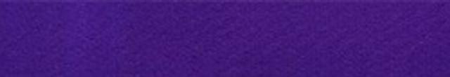 Solid Purple Break Away Cat Collar