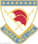STICKER US ARMY UNIT Hawaii - Army National Guard