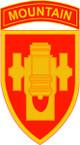 STICKER US ARMY UNIT Field Artillery School MON
