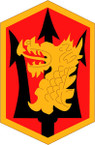 STICKER US ARMY UNIT 631st Field Artillery Brigade SHIELD