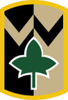 STICKER US ARMY UNIT 4th Sustainment Brigade SHIELD