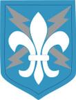STICKER US ARMY UNIT 205th Military Intelligence Brigade SHIELD