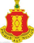 STICKER US ARMY UNIT 1st Field Artillery Regiment