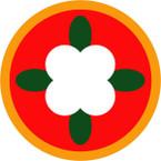 STICKER US ARMY UNIT 184th Transportation Brigade SHIELD