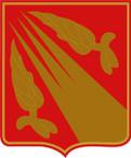 STICKER US ARMY UNIT 153rd Airborne Anti-Aircraft Battalion