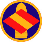 STICKER US ARMY UNIT 142nd Field Artillery Brigade SHIELD