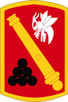 STICKER US ARMY UNIT 113th Field Artillery Brigade SHIELD