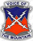 STICKER US ARMY UNIT 10TH SIGNAL BATTALION