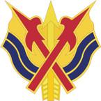 STICKER US ARMY UNIT  67th Battlefield Surveillance Brigade