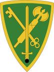 STICKER US ARMY UNIT  42nd Military Police Brigade Shield