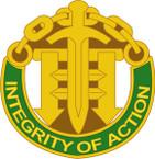 STICKER US ARMY UNIT  42nd Military Police Brigade