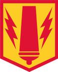 STICKER US ARMY UNIT  41st Fires Brigade