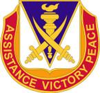 STICKER US ARMY UNIT  411th Civil Affairs Battalion